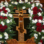 Кресту Твоему