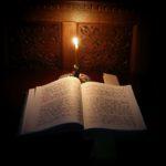 Покаянный канон святителя Андрея Критского четверг вся служба.