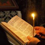 Великий покаянный канон Св Андрея Критского среда -   вся служба