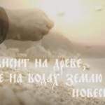 ДНЕСЬ ВИСИТ НА ДРЕВЕ - Арт-группа LARGO