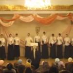 Концерт ГИМН БОГОРОДИЦЕ 4 декабря 2005 г Екатеринбург