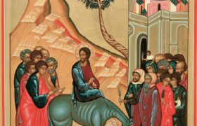 Вход Господень во Иерусалим