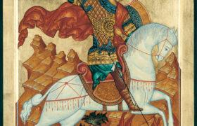 Святой Георгий Победоносец. Поздравление Георгия