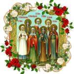 Поздравление с православным женским днем