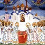 Тропарь,кондак, стихиры, молитва и величание Собору новомучеников и исповедников Церкви Русской