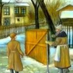 «Исповедь». Из книги В. А. Никифорова-Волгина «Детство»