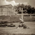 Крест на месте убиения Святой Царской Семьи